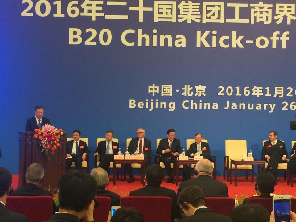 eNotus-Speech-from-the-Vice-Premier-of-China,-Wang-Yang